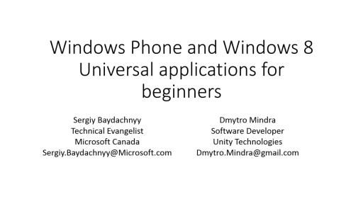 Part 1: Windows Platform for Developers