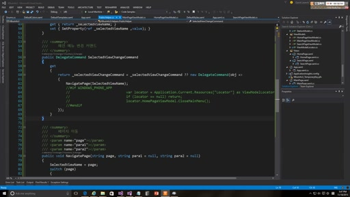 03 MunChan Park - Day 2 Part 9 - Developing the Korea Bus Information app for Windows 10 UWP