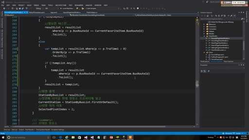 03 MunChan Park - Day 3 Part 16 - Developing the Korea Bus Information app for Windows 10 UWP