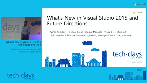 [TD 2015] What is new in Visual C++ 2015 and Future Directions