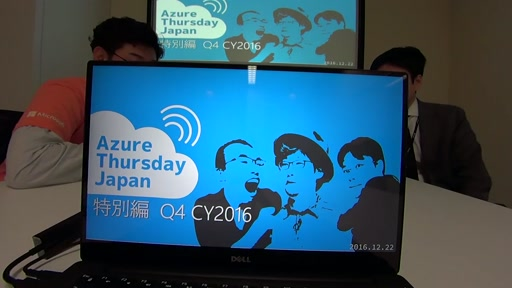 Azure Thursday Japan #5