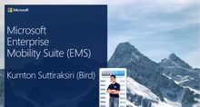 02 Kumton - Enterprise Mobility Suite -02