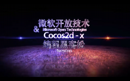 MS Open Tech Cocos2D Hackathon Brief  Video Clip