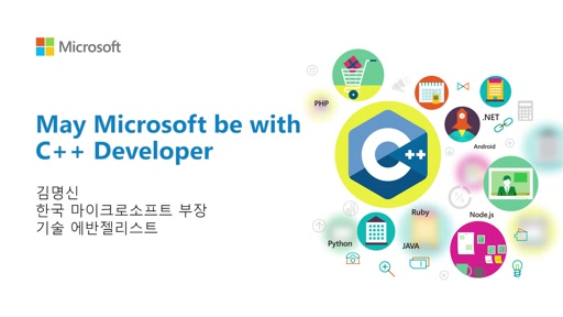 May Microsoft be with C++ Developers