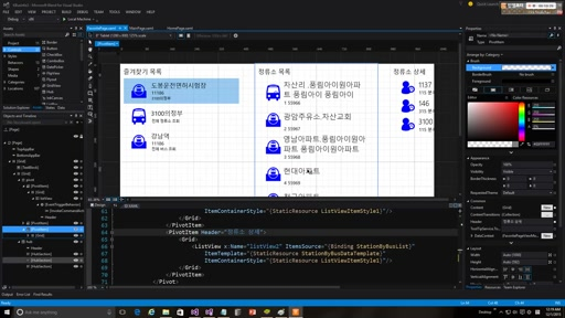 03 MunChan Park - Day 3 Part 9 - Developing the Korea Bus Information app for Windows 10 UWP