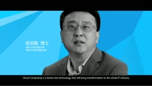 windows azure china case study - launch event mini video