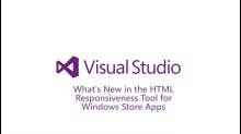 What's new in the HTML UI Responsiveness Tool for Windows Store Apps