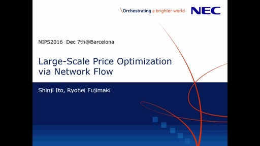 Large-Scale Price Optimization via Network Flow