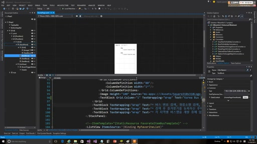 03 MunChan Park - Day 3 Part 7 - Developing the Korea Bus Information app for Windows 10 UWP