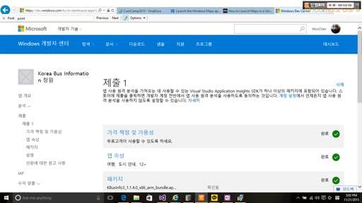 03 MunChan Park - Day 3 Part 4 - Developing the Korea Bus Information app for Windows 10 UWP