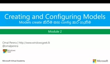 (4) - Models create කිරීම සහ config කර ගැනීම - (Creating and Configuring Models)