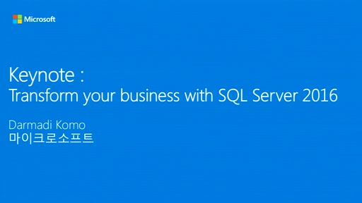"""Keynote : """"Transform Your Business with SQL Server 2016"""""""