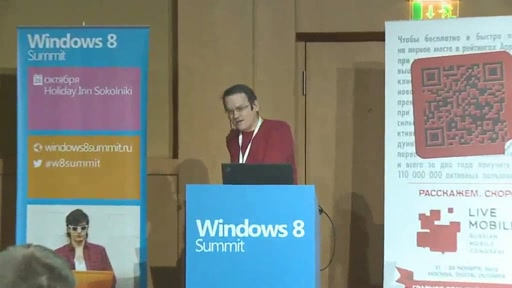 Visual Studio 2012 для Windows 8