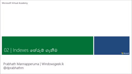(2) - Indexes තේරුම් ගැනීම -(Implementing-Indexes)