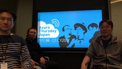 Azure Thursday Japan #6