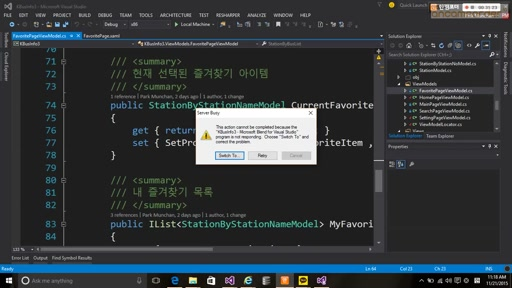 03 MunChan Park - Day 3 Part 2 - Developing the Korea Bus Information app for Windows 10 UWP