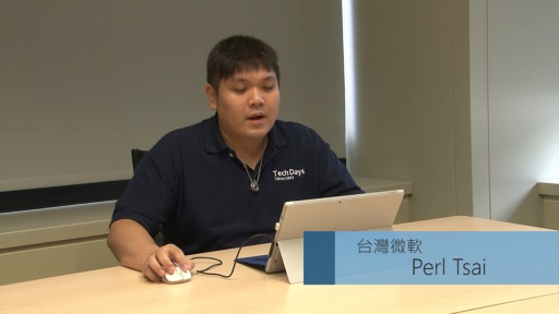 透過 Migration Accelerator 輕鬆轉移 VMWare, Physical and AWS 到 Azure Minutes (下)