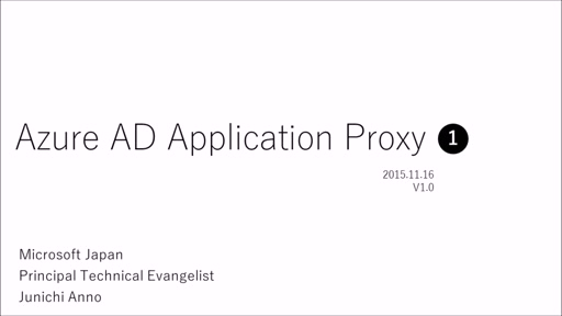 Azure AD Application Proxy - part1