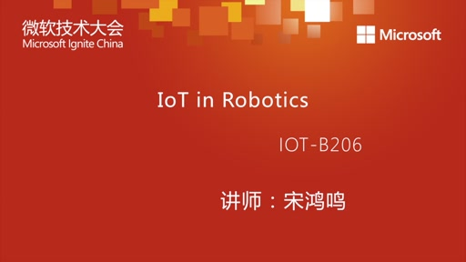 IOT-B206 IoT in Robotics