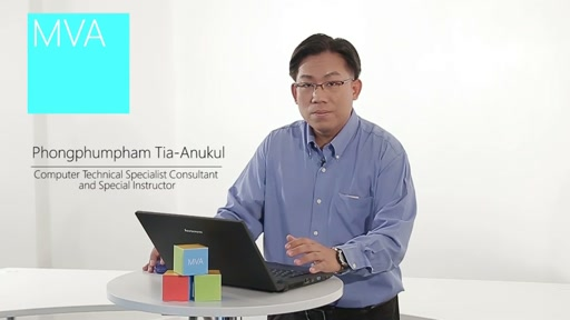 Introduction-to-Microsoft-Azure-Virtual-Machines-in-Thai 1of4