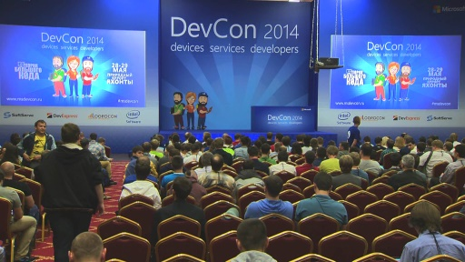 DevCon 2014: closing ceremony