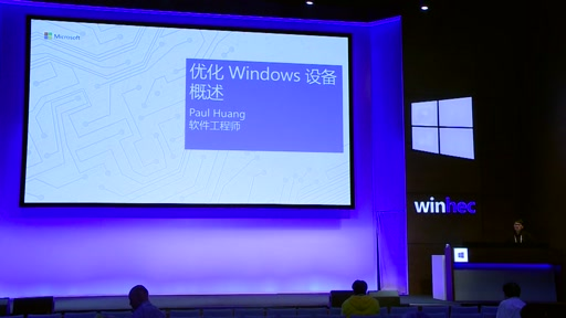 Optimizing Windows Devices Overview