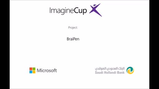 Imagine Weekend 2016 - Project: BraiPen #جييك16
