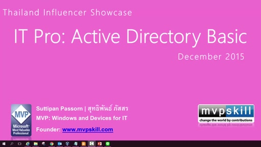 Active Directory Basic - Thai