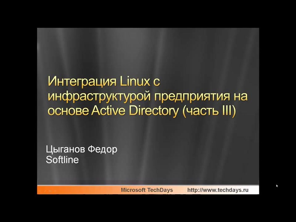microsoft active directory chapters 1 6 study Active directory in the microsoft figure 11 planning an active directory deployment project active directory background information and organizational unit design chapter 2: designing the active directory logical structure create a site and site link design chapter 3.
