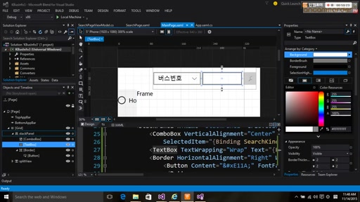 03 MunChan Park - Day 2 Part 2 - Developing the Korea Bus Information app for Windows 10 UWP