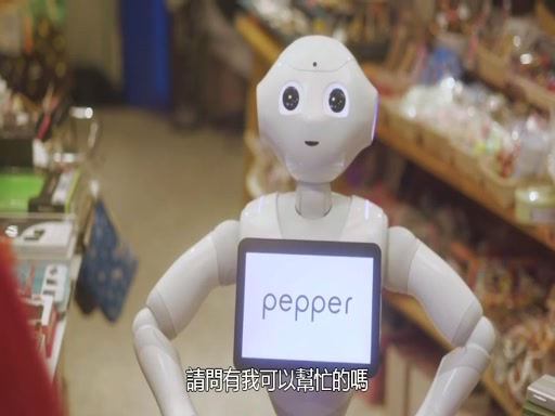Pepper meets with Microsoft Azure 日本智能機器人