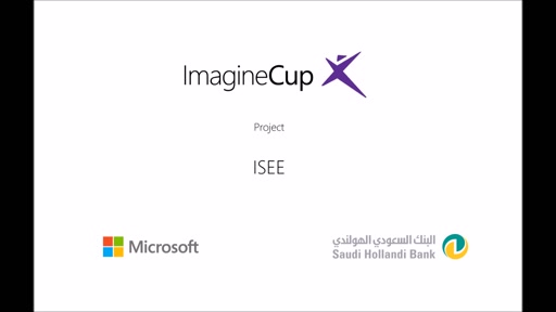 Imagine Weekend 2016 - Project: iSEE #جييك16
