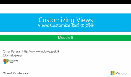 (7) - Views Customize කර ගැනීම - (Customizing Views)