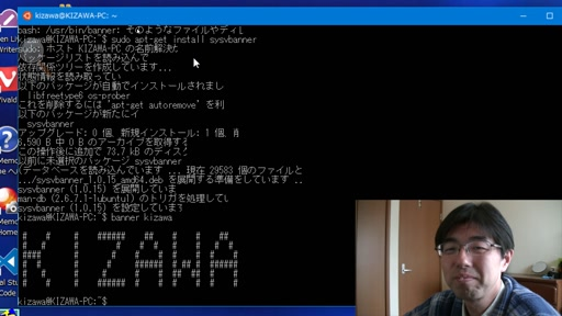 Episode 8 : Windows 10でLinuxのBashを! Windows Subsystem for Linux