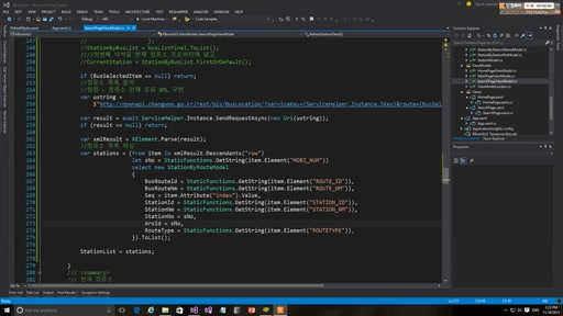 03 MunChan Park - Day 2 Part 7 - Developing the Korea Bus Information app for Windows 10 UWP