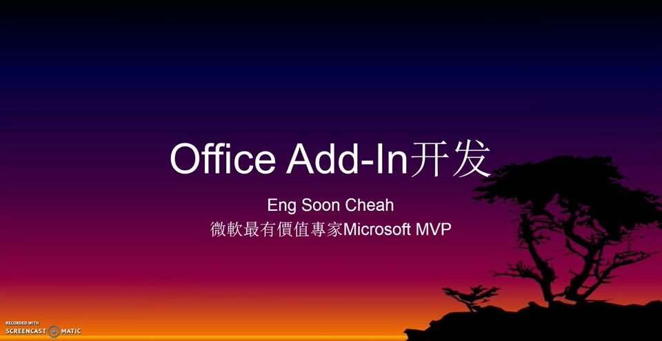 Office Add-Ins 开发
