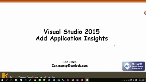 Visual Studio 2015 Use Application Insights