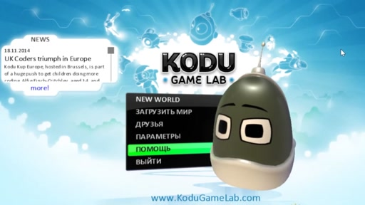 Hour of Code - Kodu - Part 2 of 7