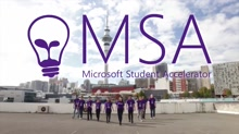 MSA Competition - Microsoft Developer Day