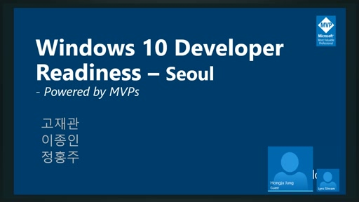 Windows 10 Developer Readiness [Korea]
