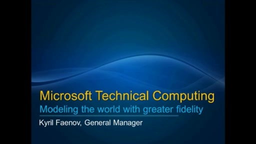 День технологий Microsoft для студентов. 4.Microsoft Technical Computing