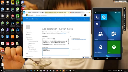 03 MunChan Park - Day 3 Part 19 - Developing the Korea Bus Information app for Windows 10 UWP