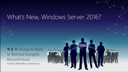What's New on Windows Server 2016