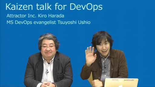 Kaizen talk for DevOps (English)