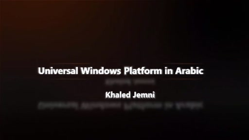 UWP in Arabic 01 - Introduction