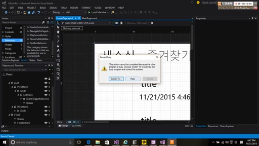 03 MunChan Park - Day 3 Part 6 - Developing the Korea Bus Information app for Windows 10 UWP
