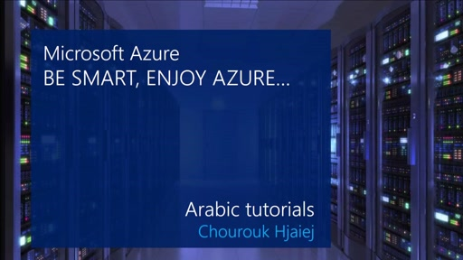 Azure in Arabic : Activation of Dreamspark