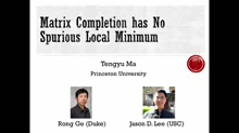 Matrix Completion has No Spurious Local Minimum