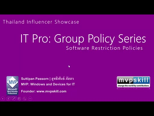 Group Policy Series: Understand Group Policy: Software Restriction Policy - Thai