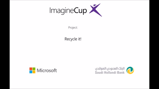 Imagine Weekend 2016 - Project: Recycle it! #جييك16